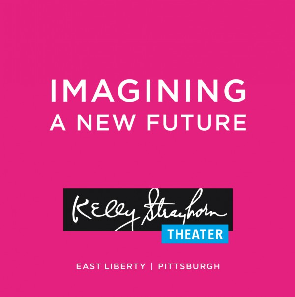 Imagine KST Logo